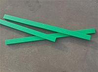 Plastic Strip