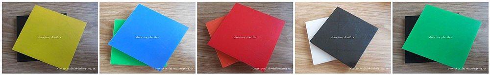 hdpe single color sheet.jpg
