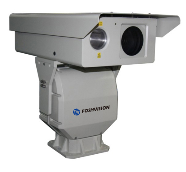 FS-UL3120-HD High Definition Long Range Laser Night Vision Camera