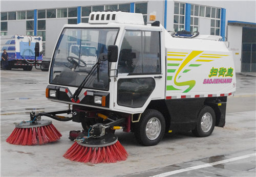 CHD5051TSL Sweeper Machine