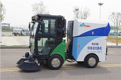 Electric Street Sweeper Machine