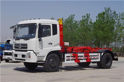 Hooklift Truck-8T