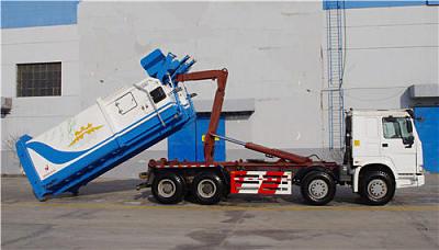 Hooklift Truck-25T